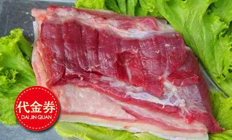 蒙山黑宠物甲鱼猪肉图片