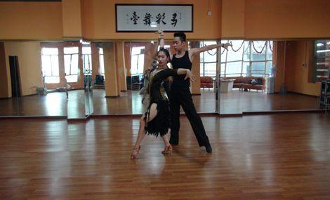 华宇国际标准舞培训中心3dsex小游戏情趣内衣图片
