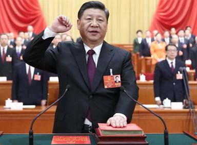 习近平当选中华人民共和国主席