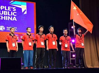 国际数学奥赛中国队重登第一