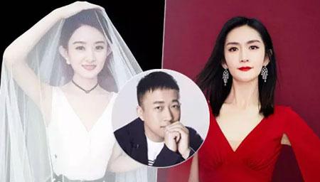 赵丽颖将在情人节补办婚礼