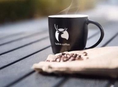 瑞幸咖啡真要凉了?