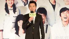 《推拿》首映 黄轩称演激情戏不尴尬