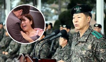 韩国军队曝性侵强暴丑闻