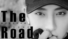 黄子韬全新专辑《The Road》音乐纪录片