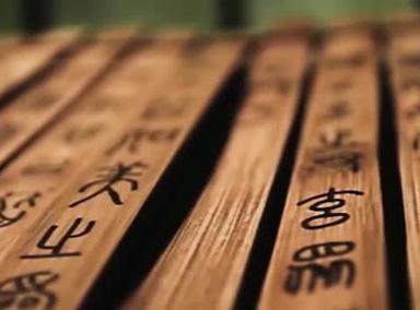 """第三届全球华人国学大典""""盛装启航"""
