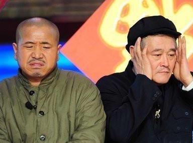 刘能向赵本山讨债相亲,笑得肚子痛