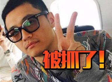 宋喆涉嫌职务侵占案庭审结束:当庭认罪,求轻罚