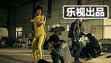 双截龙 国语(2016)