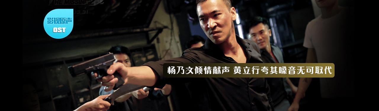 《逃兵》 -- 杨乃文