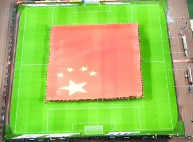 广州天河体育场变红色海洋