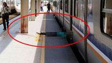 男子在月台探头被撞死 头被卡扁鲜血四溅