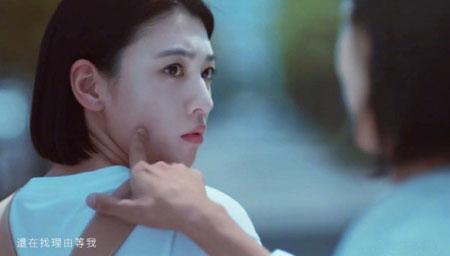 周杰伦新歌MV女主引热议