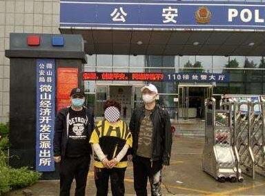 杭州66岁大叔网恋被骗20余万!
