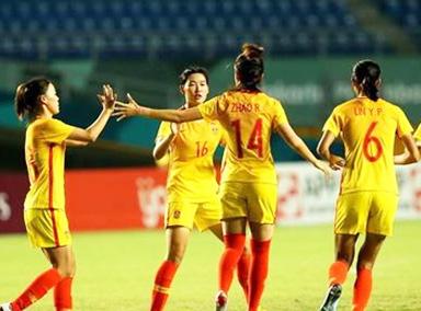 亚运会中国女足16:0狂胜