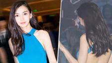杨颖穿蓝裙性感露美背