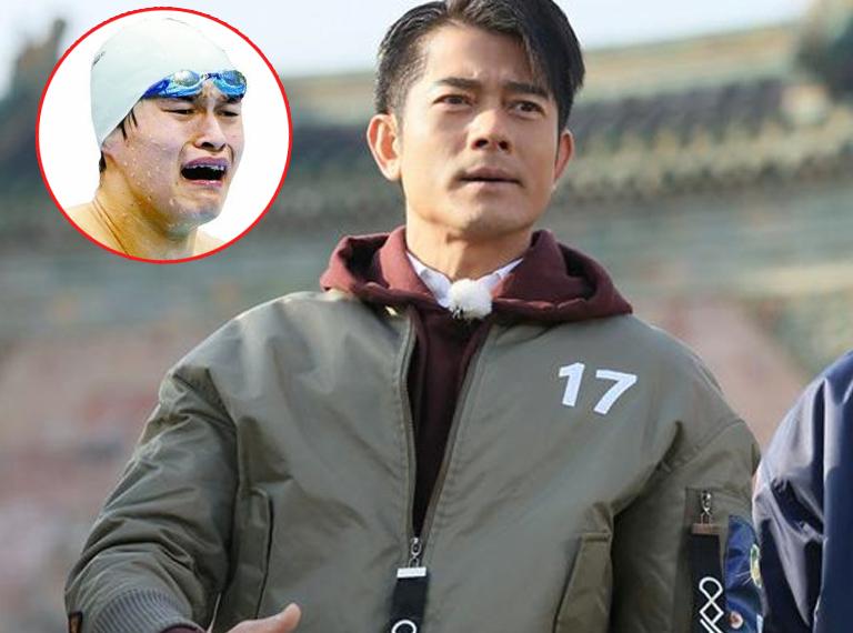 郭富城录节目发飙罢录吓懵孙杨