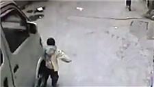 当心视觉盲区! 面包车碾过1岁男童竟安然无恙