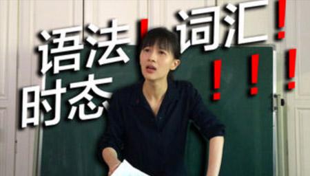 【papi酱】不定期更新的日常—pa老师的英语课