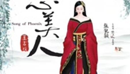 张靓颖 - 思美人 电视剧《思美人》同名主题曲