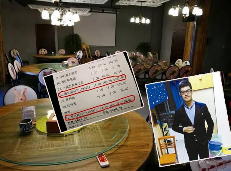 26岁准博士参加导师饭局后猝死