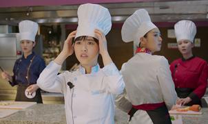 第14集精彩看点:杉菜参加厨艺大赛现场崩溃