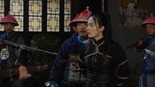 《燕阳春》第3集精彩看点:燕阳春夜闯马府不料被抓