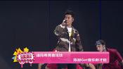 迪玛希高音炫技 陈赫Get音乐新才能