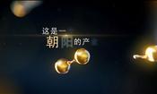 欧米伽3-浙江金亚麻