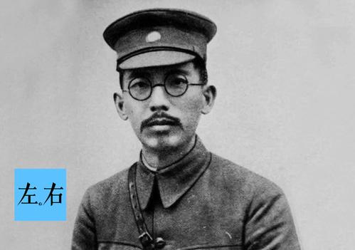 【左右视频】南京司令唐生智为何终又撤离?缘何无人指责?