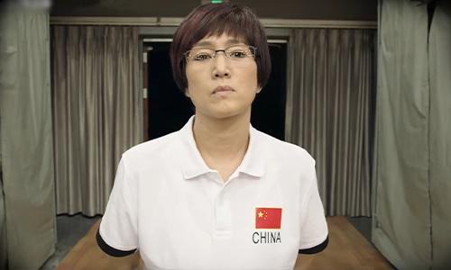 中国女排15s