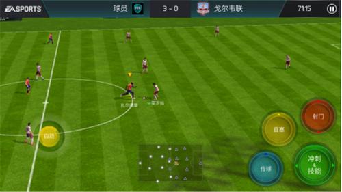 [什么值得玩]FIFA足球世界 感受世界杯的激情,释放全身能量