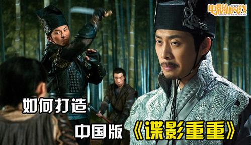 电影纵贯线110: 中国武侠电影真正的打开方式