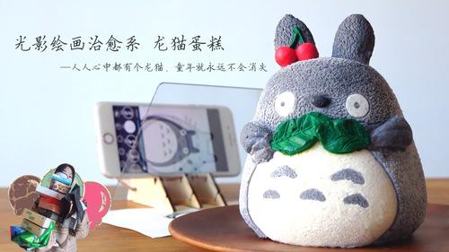 宫崎骏最爱萌宠【龙猫慕斯蛋糕】够你温暖整个冬天