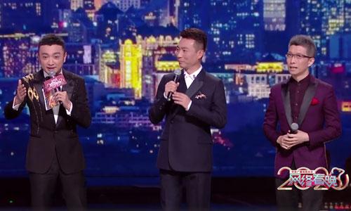 #央视boys脱口秀# 居然还有Plus!康辉朱广权尼格买提群口相声?