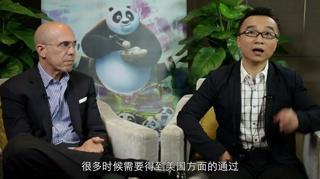 功夫熊猫3 独家专访杰弗里·卡森伯格 许诚毅