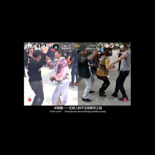 110502广场舞跳成这样也是逆天了,我看了好几遍!