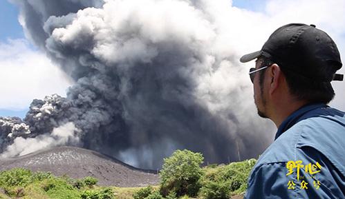 火山爆发那刻 我在山下吃着温泉蛋