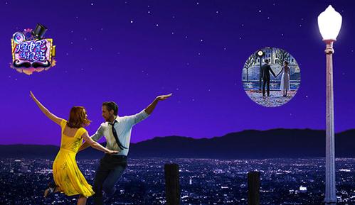 火星电影情报站:《爱乐之城》延续歌舞片的老套路?