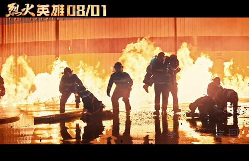 《烈火英雄》曝新特辑消防员不分昼夜时刻备战  黄晓明杜江为守护家人赴火前行