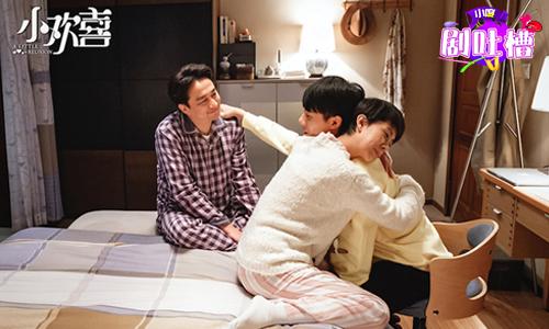 《小欢喜》8月国剧最高分,我妈和我都看哭了