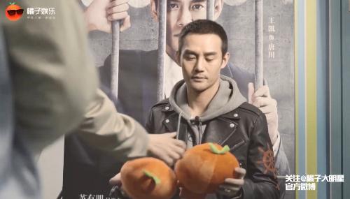 看,白举纲潘粤明王凯余文乐他们签的是橘子!不是胡萝卜!