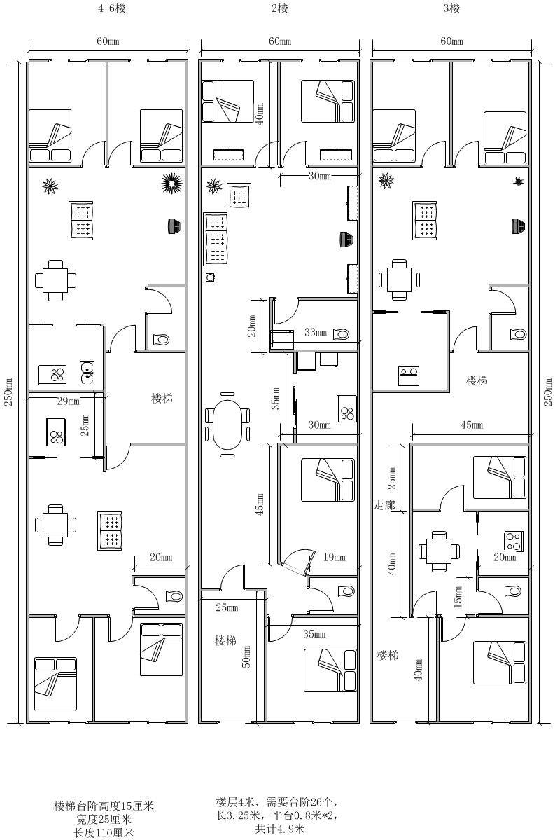 请间各设计老师,农村6米宽长10一12米的地,要厅,厨,饭厅,洗手间,房间图片