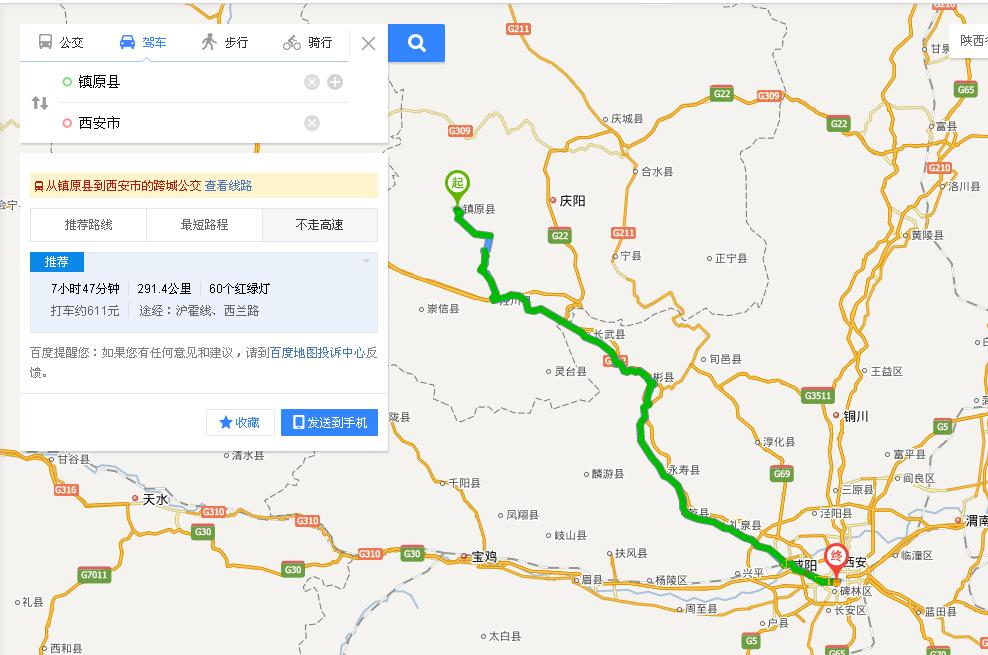 庆阳镇远县高清地图