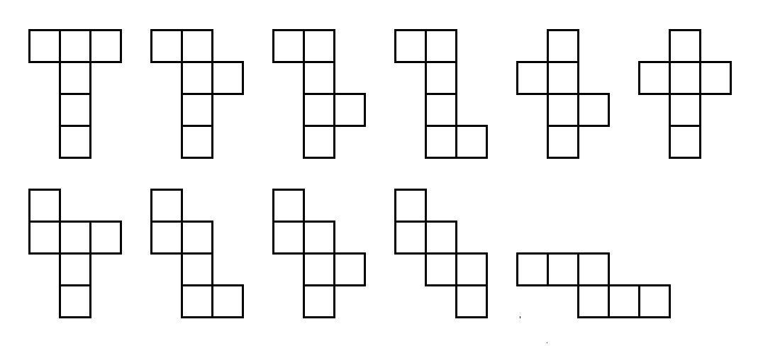 正方体展开的11种平面图图片