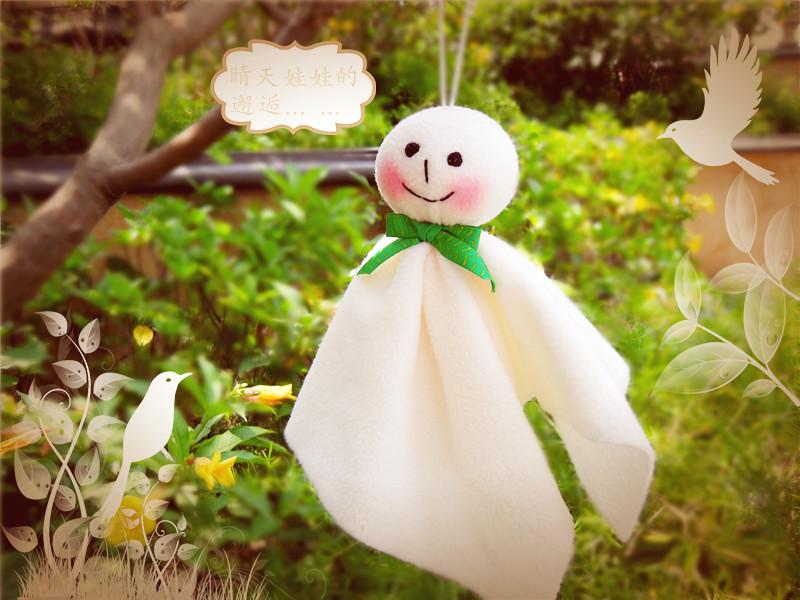 谁有晴天娃娃图片?图片