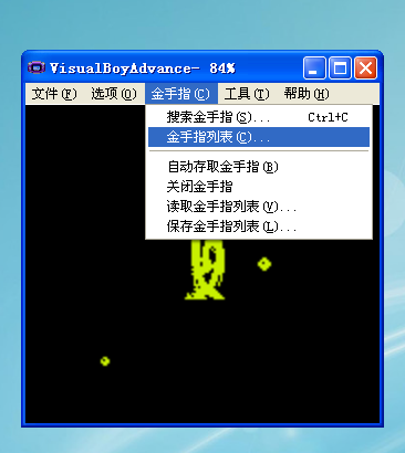 我在电脑上用金手指改了神奇宝贝绿宝石386的存档,然后把它放到了手机