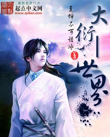 按照起点的方式~ 起点的小说封面 追答: 什么起点 追问: 起点中文网