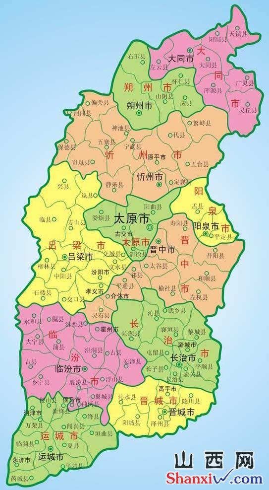 山西地图图片