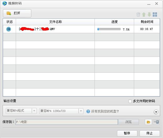 最新mp4手机电影下载